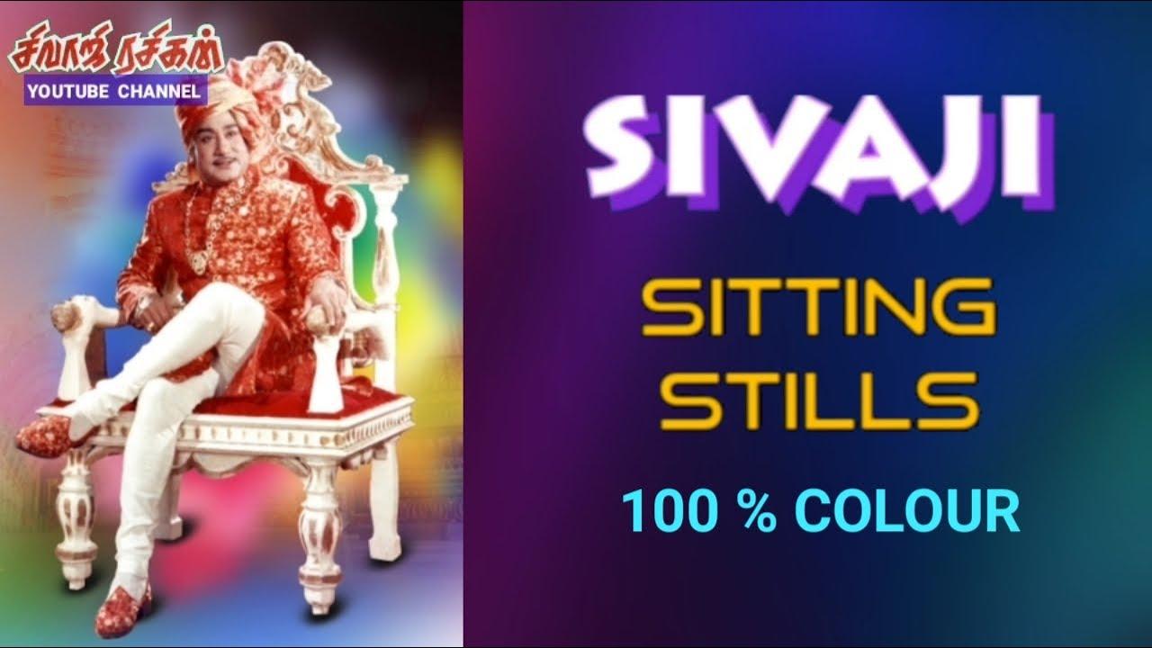 Download Sivaji Sitting stills  /  Nadigar Thilagam SIVAJI
