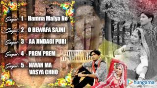 Sayri | Ek Vaar Piyu Ne Malva Aavje | Gujarati