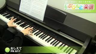 使用した楽譜はコチラ http://www.print-gakufu.com/score/detail/64591...