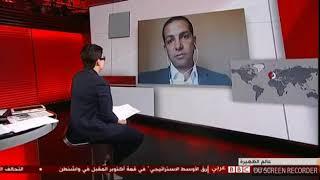 Salah al-Ansari on the Mali Elections