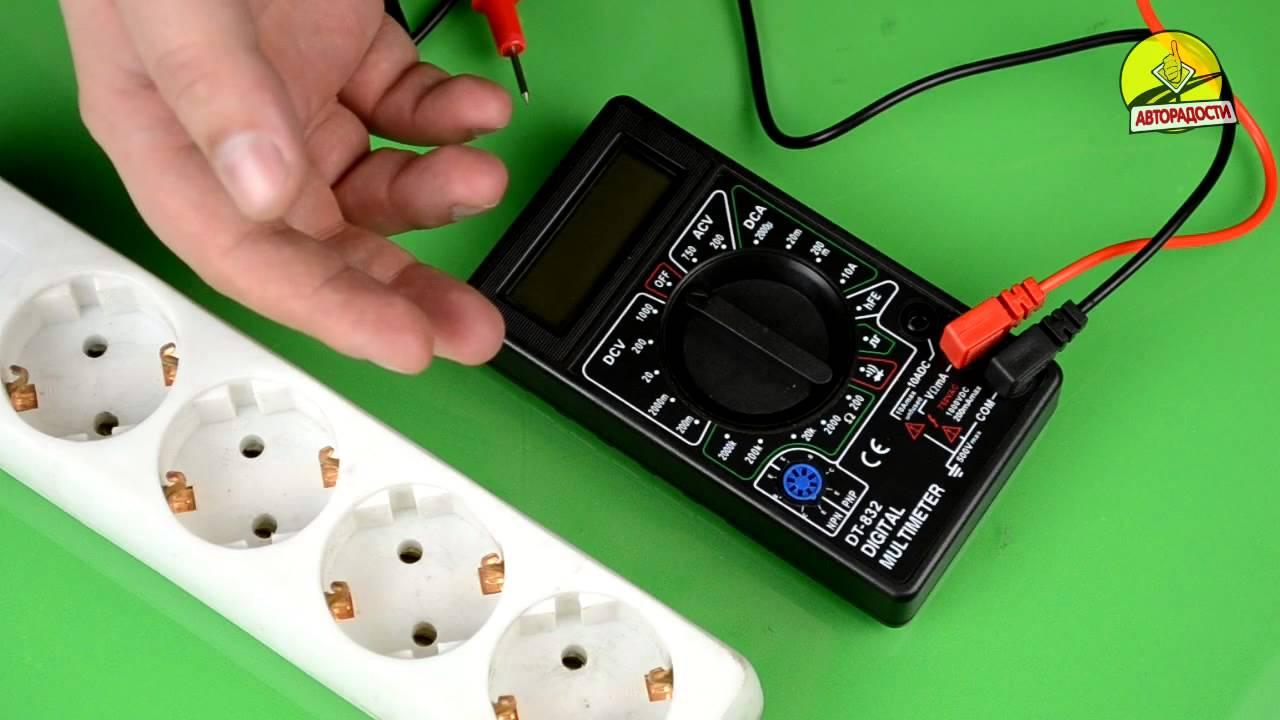 Как измерить переменное напряжение тестером (Avtoradosti.com.ua)