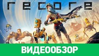 Обзор игры ReCore