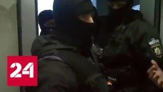 В Киеве следователи пришли в редакцию газеты