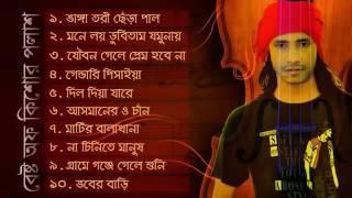 Bangla Folk Album F A Sumon Feat  Best Of Kishor Palash   YouTube 360p