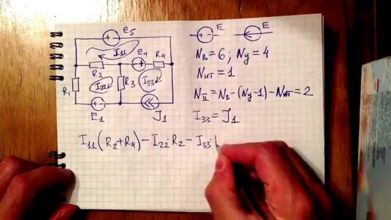Пример решения задач на метод контурных токов решение задач по планиметрии зеленяк скачать