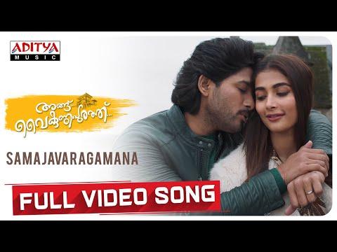 #anguvaikuntapurathu Samajavaragamana Malayalam Full Video Song4k  Allu Arjun  Thaman S