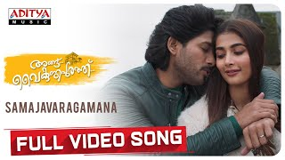 Gambar cover #AnguVaikuntapurathu - Samajavaragamana (Malayalam) Full Video Song(4K) | Allu Arjun | Thaman S