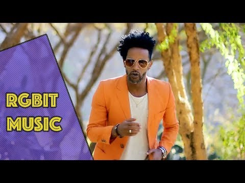 Eritrean New Music 2018 - Yonatan Tadesse ( Dula ) - Akele - RGBIT tv