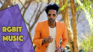 Eritrean New Music 2018 - Yonatan Tadesse ( Dula ) - Akele - RGBIT tv
