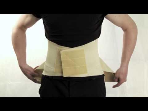 Пояс для спины эластичный