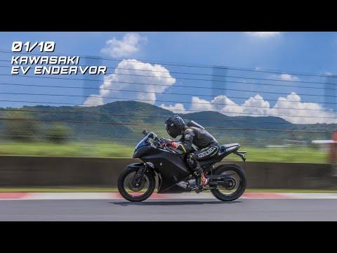 2020 Kawasaki EV Endeavor 01 The ongoing challenge(20secs)