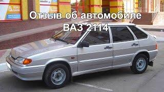 видео Отзыв о ВАЗ 2105 1.6i — 2011 года