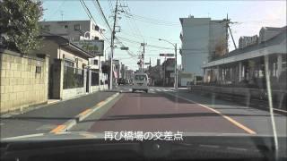 旧青梅街道(田無).wmv