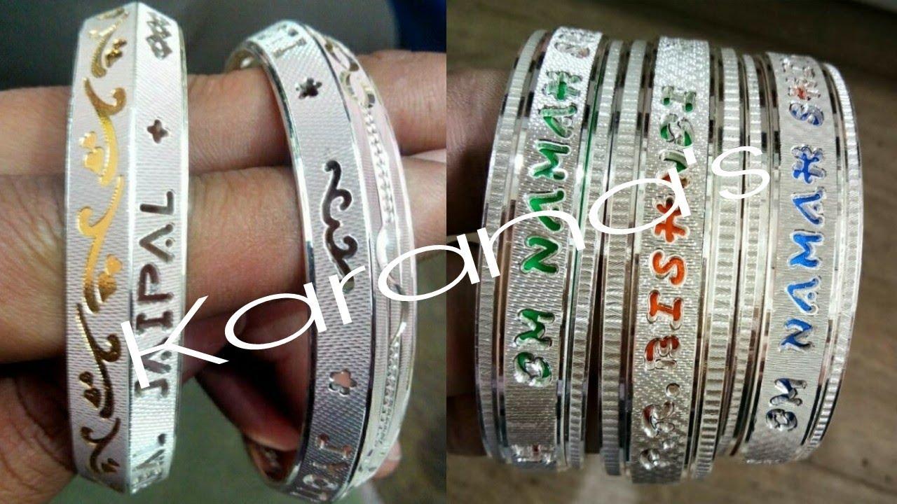 Chandi Ke Kade Latest Silver Kada Design For Mens Name Kada Meena