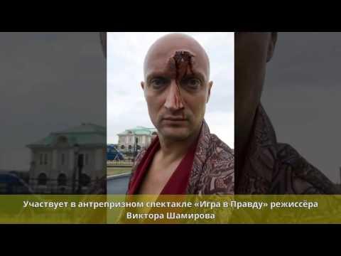 Куценко, Гоша - Биография