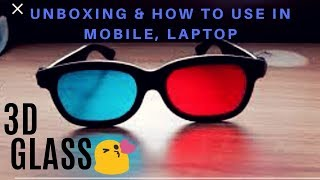 Unboxing 3D glass 😍|| How to use 3D GLASS in mobile and laptop || Feedback😍