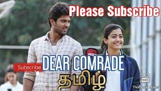Dear Comrade Tamil Full Movie|     Vijay Deverakonda |  Rashmika Mandanna |  | New Tamil movies