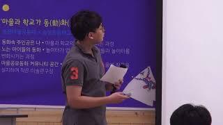광주 학술동아리 MOOCERZ 보고서 발표대회