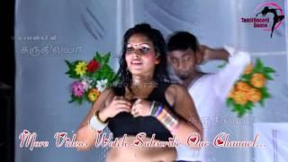 Tamil Record Dance 2018 / Latest tamilnadu village aadal paadal dance / Indian Record Dance 2018 504