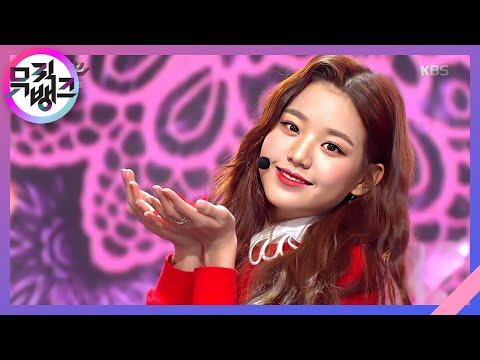 뮤직뱅크 Music Bank - 라비앙로즈(La Vie En Rose) - IZ*ONE (아이즈원).20181102