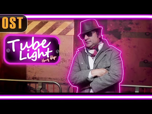 Tubelight - OST | Play Tv Dramas | Pakistani Drama