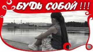 BACK TO SCHOOL СНОВА В ШКОЛУ или МЫ ВОЗВРАЩАЕМСЯ от ВьюгаMIX | We Come Back on YouTube