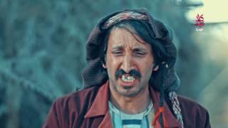 مسلسل الطواريد ـ الحلقة ١ الأولى كاملة HD   Altawarid Ep 1