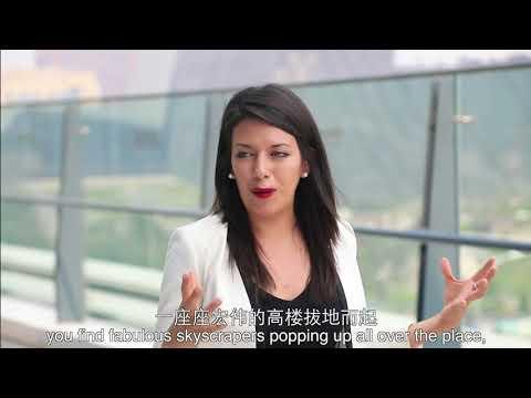 Beijing Footsteps: Central Business District