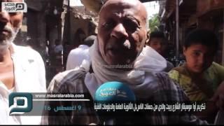 بالفيديو| موسيقار الشارع ربيت ولادي من حسنات الناس