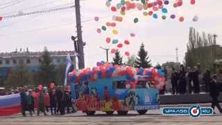 Парад Победы в Орске 9 мая 2014
