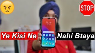 Realme 2 Pro has Serious Problems 😡 : Mat Lo 😠🔥
