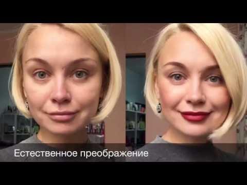 Естественное преображение / новые корректоры в макияже