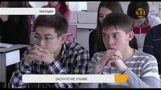 С 1 января нового года в Казахстане отменяется заочная форма обучения