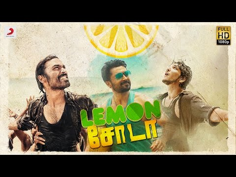 Lemon Soda - Music Box