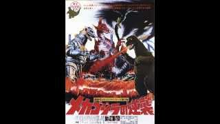 Toho SF Movie Themes Vol. 8