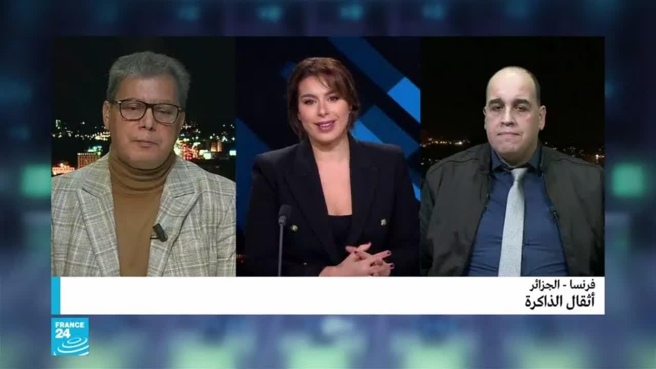 فرنسا - الجزائر: أثقال الذاكرة  - نشر قبل 4 ساعة