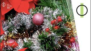 Karácsonyi giccsparádé