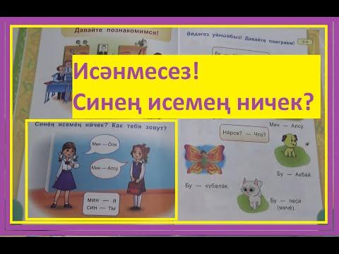 Купить. В закладки в сравнение. 0 отзывов / написать отзыв. Описание; отзывов (0). 60. 000 λέξεις (περίπου), σύστημα προφοράς λέξεων, παραδείγματα, γραμματική της ρωσικής γλώσσας, ιδιωματισμοί, συντομογραφίες, παράρτημα. Εκδότης: διαγόρας mandeson άτλας. Συγγραφέας: συλλογικό έργο. Σειρά: λεξικά.