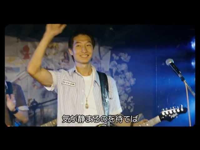 映画『夢の向こう側~ROAD LESS TRAVELED~』予告編