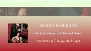 Roy Kim 로이킴 - It's Christmas Day LYRICS 가사 [HAN/ROM/ENG] Mp3