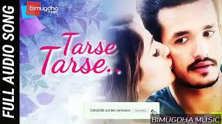 Tarse tarse new Telugu love song in hindie