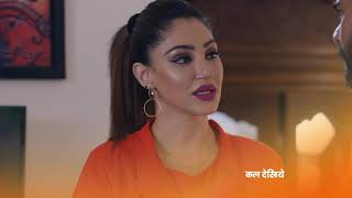 Kumkum Bhagya | Premiere Ep 1833 Preview - May 18 2021 | Before ZEE TV | Hindi TV Serial