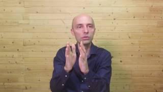 Олег Сунцов Что такое карма рода  Почему я должен страдать за других