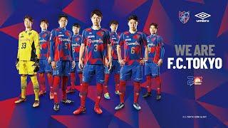 FC東京2018シーズンリーグ戦の全ゴール集です。著作権の都合上実況を消...