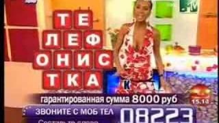 клип #16 (Саша Павлова)