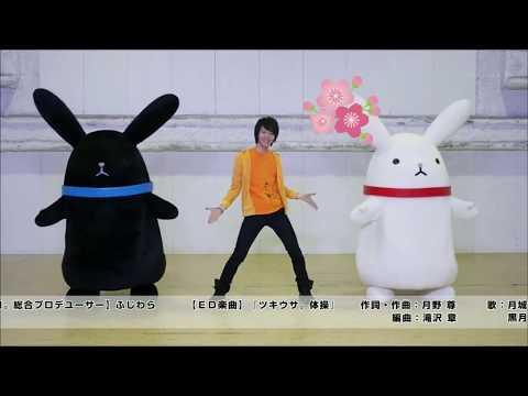 Tsukiuta Stage: Dance
