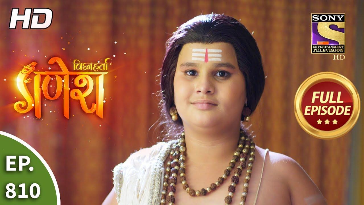 Download Vighnaharta Ganesh - Ep 810 - Full Episode - 14th January, 2021