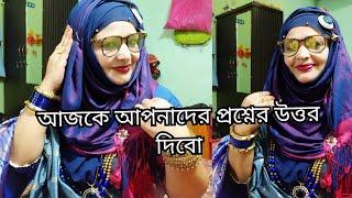 ভালোবাসা অনেক কষ্টের জিনিস তাই ভালোবাসা সাবধানে রাখতে হবে/Love is priceless/ Bangladeshi mom Tisha