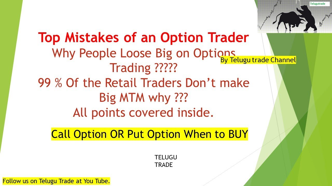 3 common mistakes options traders make