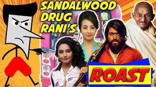 Sandalwood drugs Roast | Funny video edit Roast | Rocky bhai | Angry Adda